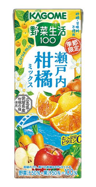 「野菜生活100 瀬戸内柑橘ミックス」登場!