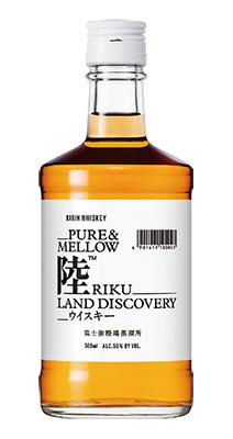 「キリンウイスキー 陸」新発売!