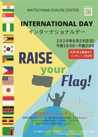 INTERNATIONAL DAY インターナショナルデー