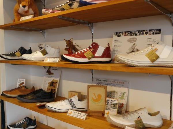 Kadotation!? The shoe store