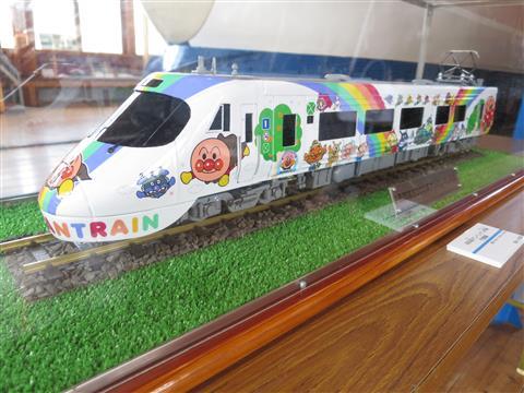 アンパンマン列車模型展