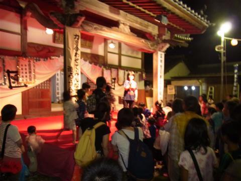 法徳寺 祈祷会