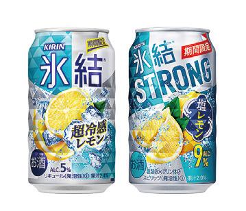 「超冷感レモン」と「塩レモン」新発売!