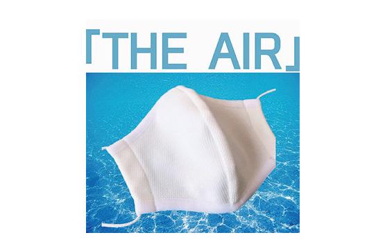 熱中症対策マスク「THE AIR」