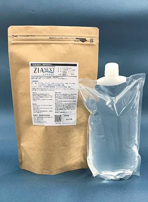 微酸性電解水 ZIA NEXT(ジアネクスト)