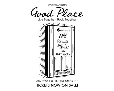 北海道から沖縄まで5都市ライブハウスをつなぐマルチストリーミングライブ「GOOD PLACE」