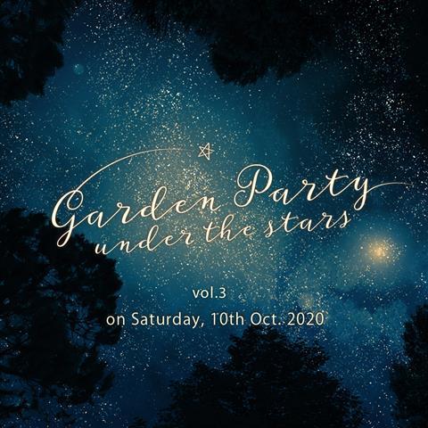 星と音楽のガーデンパーティvol.3(無観客ライブ&オンライン配信)