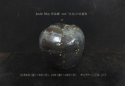 Juole Moy 作品展 with「古吉」の古道具