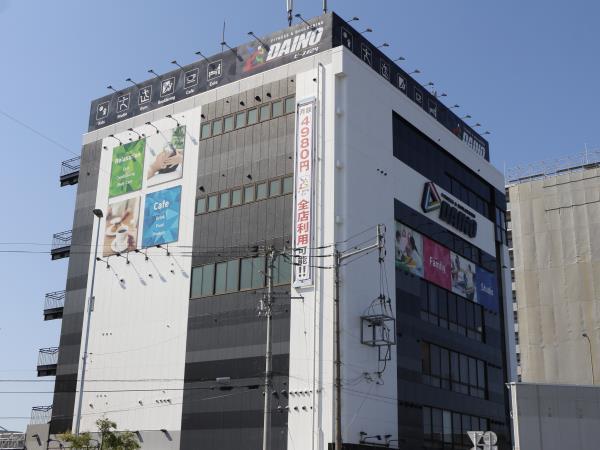 ダイノP・SPO24 土居田店