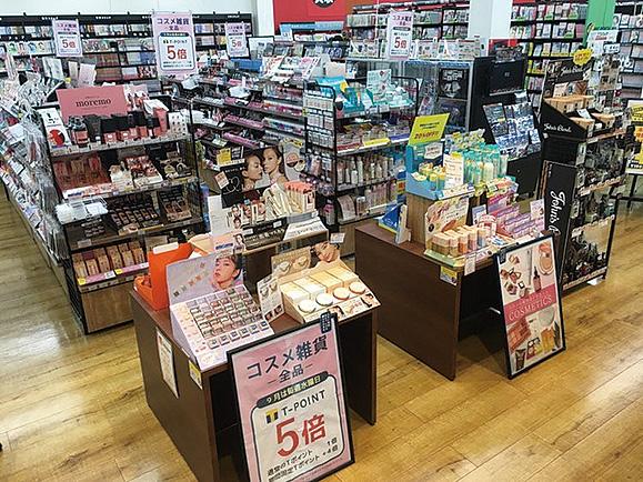 韓国コスメの販売を開始!