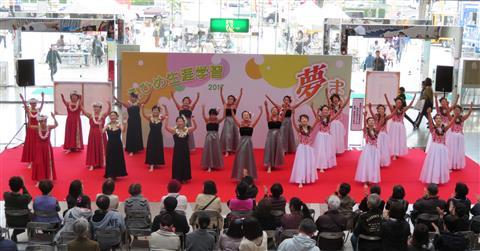 """県民総合文化祭 えひめ生涯学習""""夢""""まつり"""