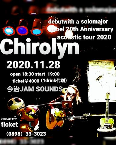 Chirolyn Acoustic live