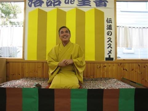 松山市民チャリティークリスマス2020