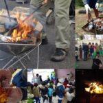 焼き芋づくり体験もできるはじめての焚き火教室
