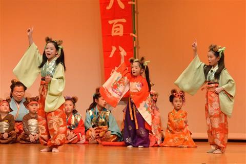 令和2年度県民総合文化祭 子ども伝統文化フェスタ
