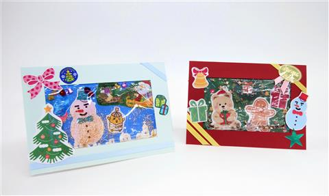 キラキラ☆クリスマスカードをつくろう!