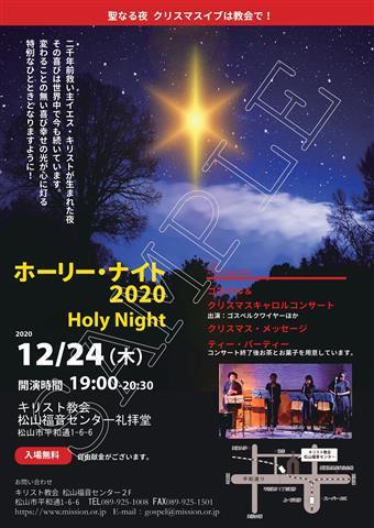 Holy Night!