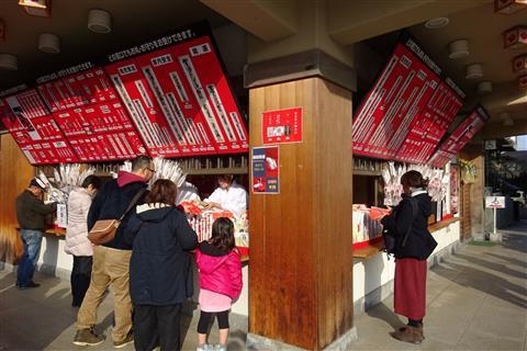 伊豫豆比古命神社(椿神社)の初詣