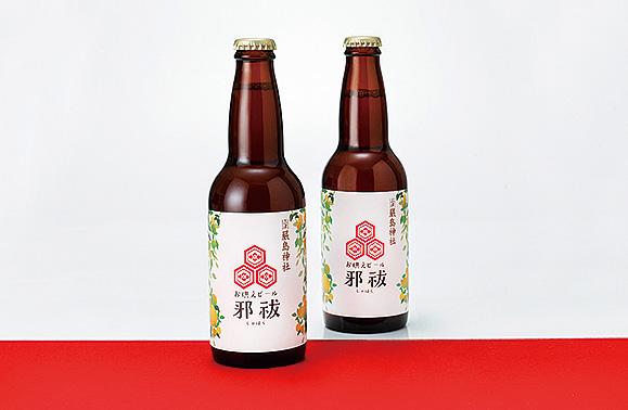 「お供えビール」完成!