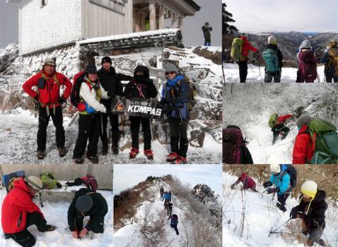 楽しく安全に!雪山チャレンジ教室 石鎚山