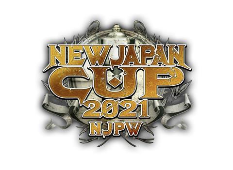新日本プロレス NEW JAPAN CUP 2021