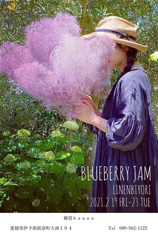 BLUEBERRY JAM 『LINENBIYORI』