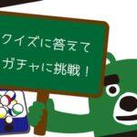 「第16回若年者ものづくり競技大会」PRイベント