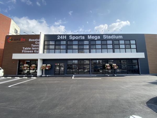 MEGA P・SPO24 東石井店