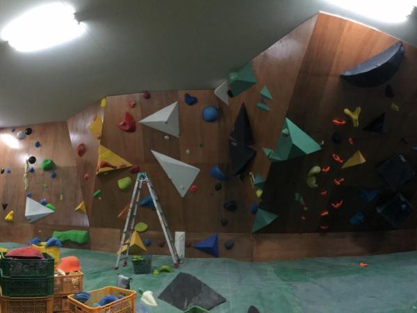 Climbing Studio BRAVE 姫原店