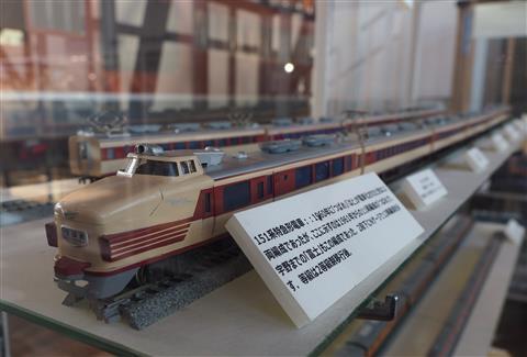 ※4月10日~4月21日の間、臨時休館※増田浩三コレクション 鉄道模型展