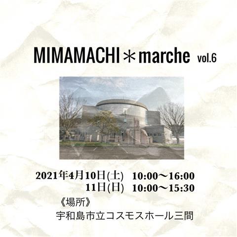 MIMAMACHI*marche vol.6