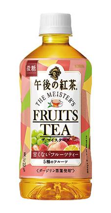 「キリン 午後の紅茶 ザ・マイスターズ フルーツティー」
