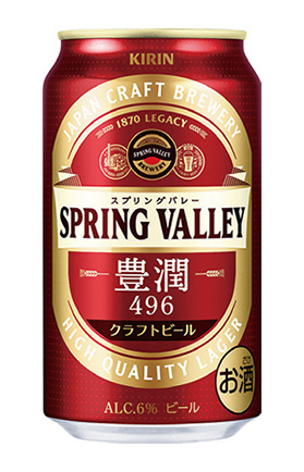「SPRING VALLEY 豊潤<496>」誕生!