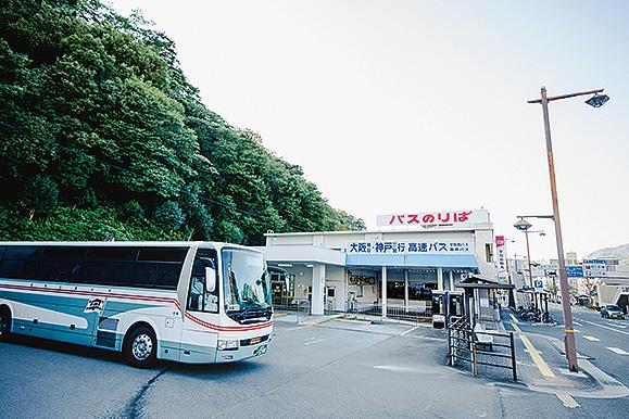 便利な宇和島バスを活用しよう