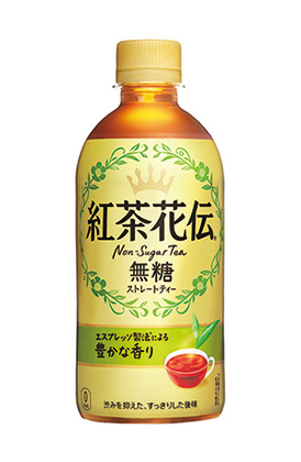 「紅茶花伝 無糖ストレートティー」新発売