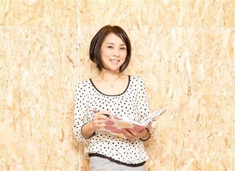 宇摩法人会de愛イベント Vol.17 四国中央市役所共催 ~繊細な人のための、優しい婚活とアロマ~