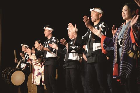 砥部町文化会館開館20周年記念事業「太鼓芸能集団 鼓童 砥部特別公演 ~至高ノ響キ~」