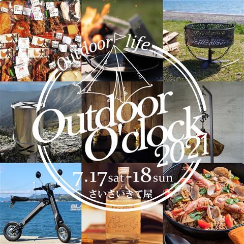 Outdoor O'clock 2021