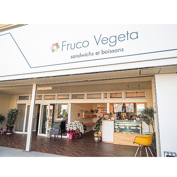Fruco Vegeta