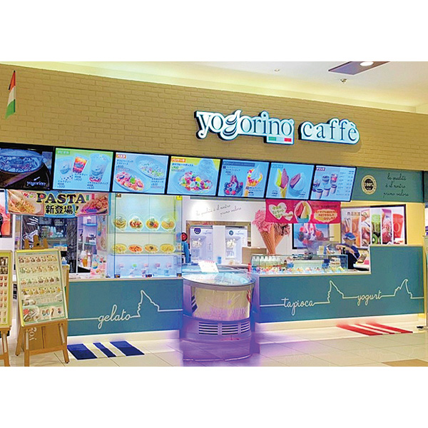 yogorino cafe(ヨゴリーノカフェ) エミフルMASAKI店