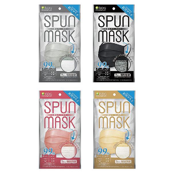 人気のカラーマスクに夏用が登場!