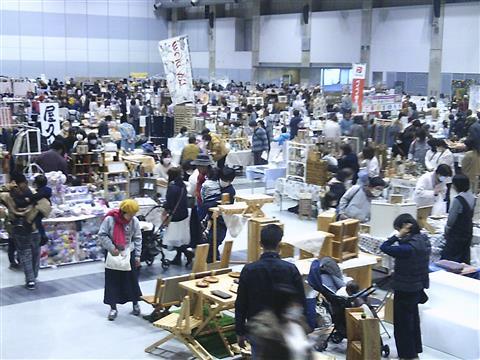 【開催延期】えひめハンドメイド&雑貨フェア 2021