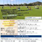 Kazahaya あおぞらフィットネス in 北条スポーツセンター