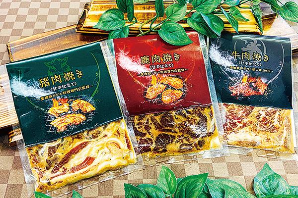 愛媛県産ジビエを使った贅沢焼肉