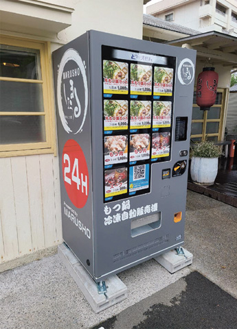 専用自動販売機で24時間購入可能に!